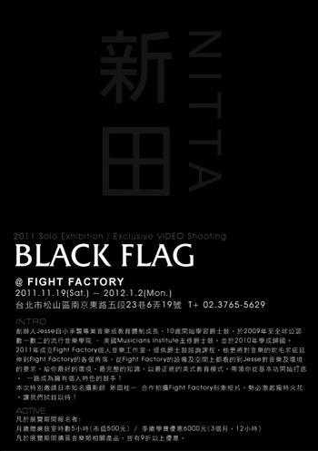 111026_taiwan03.jpg