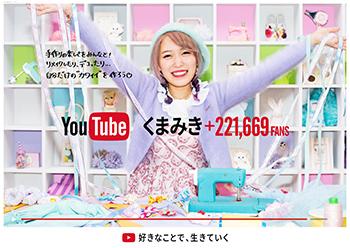 1120_B0_kumamiki_ol-01.jpg
