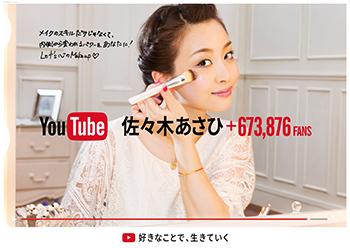 1120_B0_sasaki_ol-02.jpg