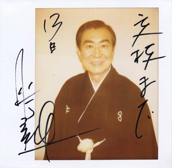 120705bunshi.jpg