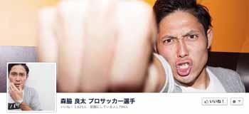 131015moriwaki.jpg
