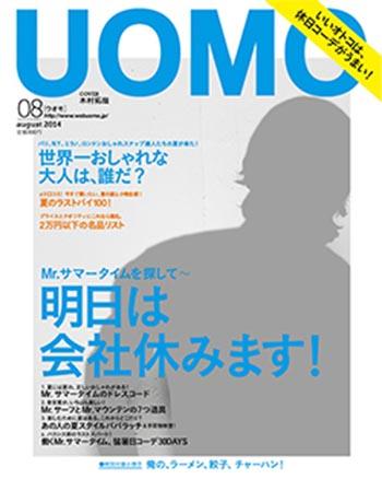 cover201408.jpg
