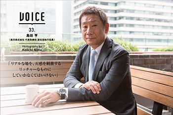 voice_33-01 (1).jpg