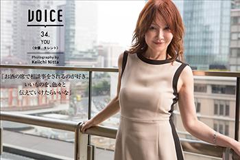 voice_34-1.jpg